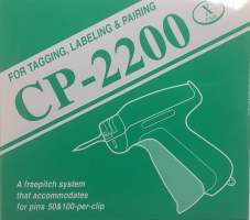 Tagging/Quilting Gun