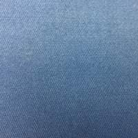 Oil & Water Repellent Twill