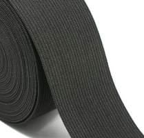 """Knitted Elastic - Bulk  (1"""")"""